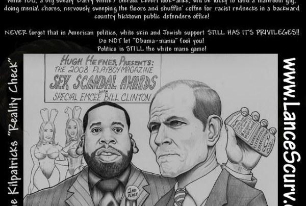"Kwame Kilpatrick's ""Reality Check"""