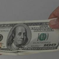 Child Support Money