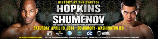 The Bernard Hopkins - Beibut Shumenov Fight Analysis & Discussion