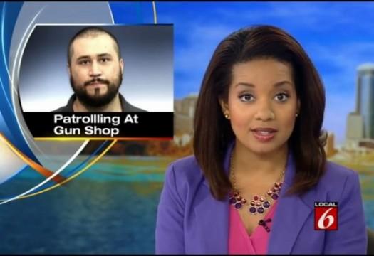 George Zimmerman Patrollling Gun Shop