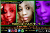 DARK CITY: PSYCHIC & SUBLIMINAL ATTACKS ON BLACKS!