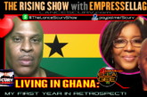LIVING IN GHANA: MY FIRST YEAR IN RETROSPECT!